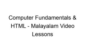 computer fundamentals html malayalam video lessons 6289 1